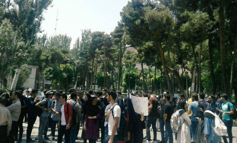 Students, Angry Residents Hold Protests in Iran
