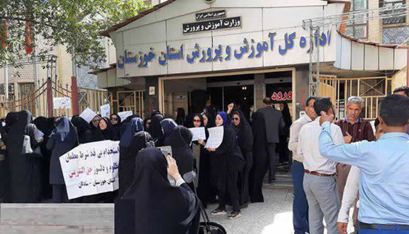 3 Protests in Iran Within 24 Hours