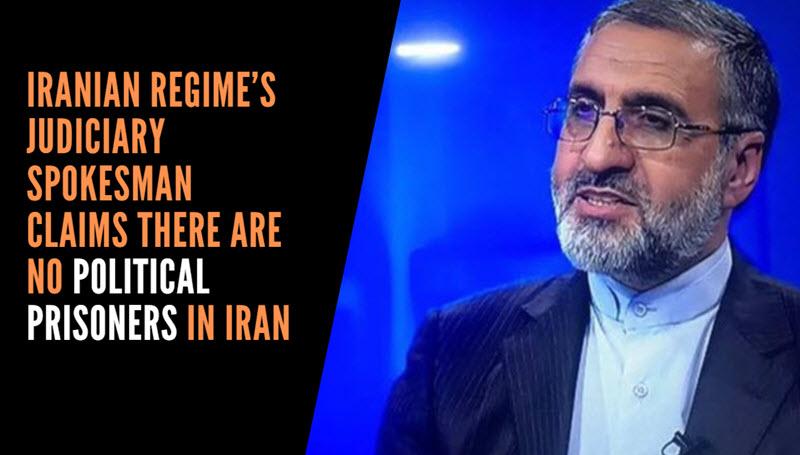 Iranian Regime's Judiciary Spokesman Claims There Are No Political Prisoners in Iran