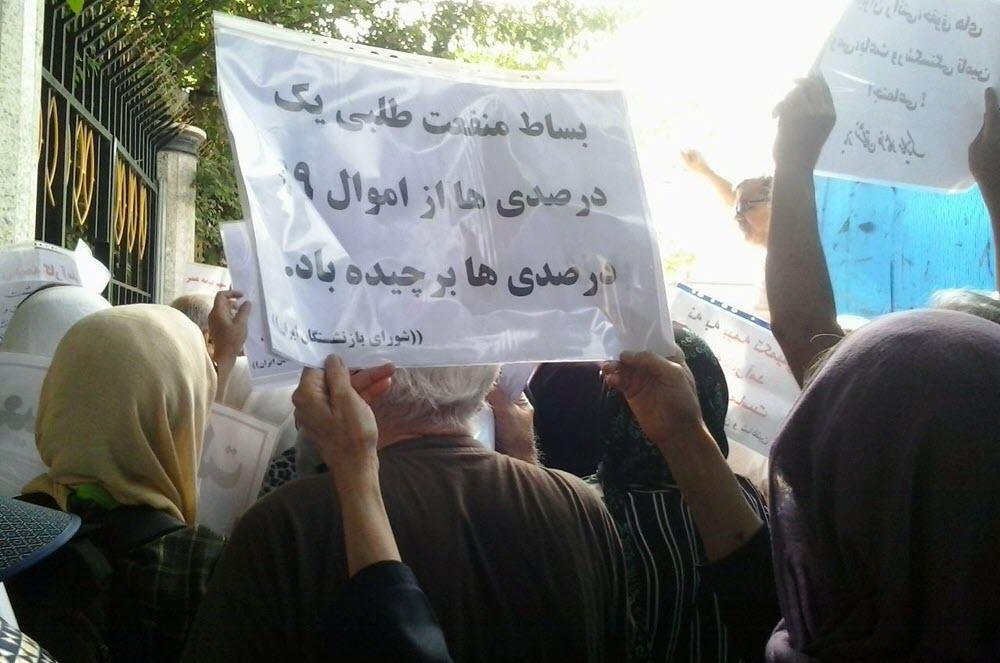 Retirees Protest in Tehran Despite Regime Suppression