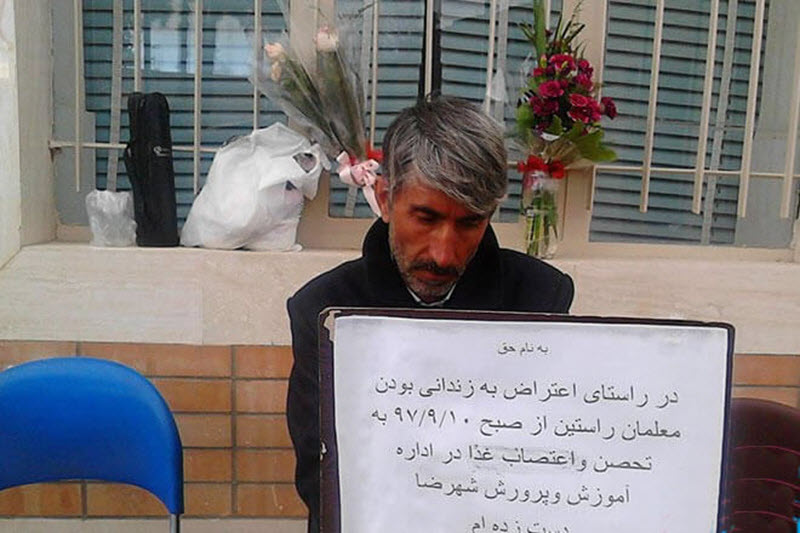 Teachers' Rights Activist Sentenced to 74 Public Lashes and Prison for Holding Sit-In in Iran