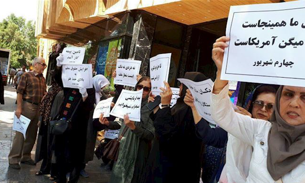 Hundreds of retirees staged a demonstration outside the Labor Ministry in Tehran on Monday, August 26, 2019. The protest was held despite the regime's repressive measures. A number of protesters, especially those taking pictures and videos, were detained.