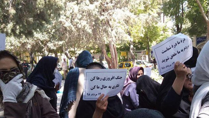 Iranian Teachers Protest in Tehran, Ahvaz, Isfahan, Kermanshah and Tabriz