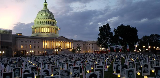 1988 massacre US congress