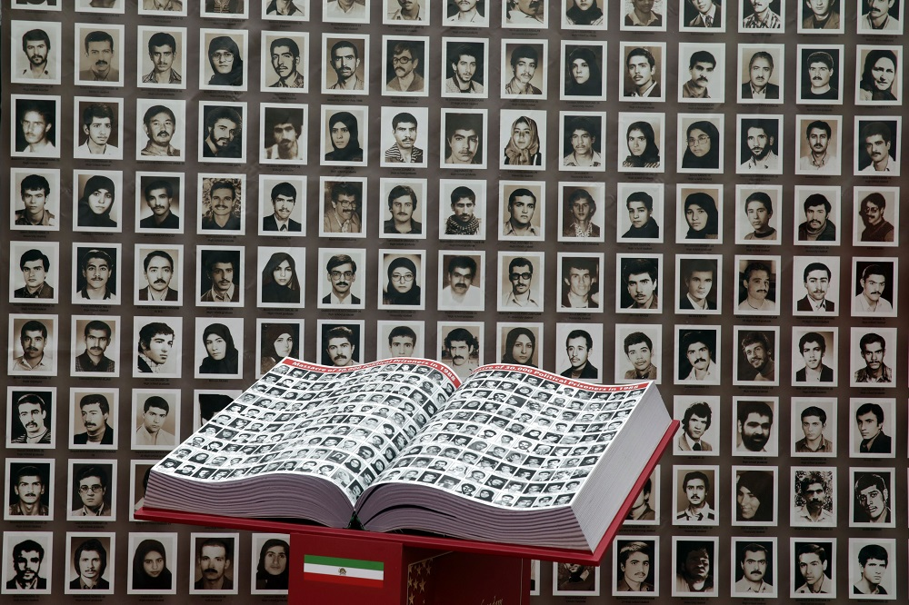 Tribute to victims of Iran's 1988 massacre