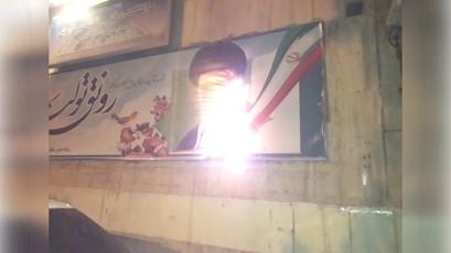 Iran MEK activity 1