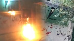Iran MEK activity 3