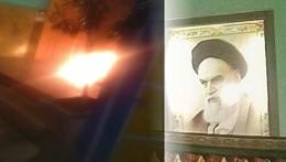 Iran MEK activity 4