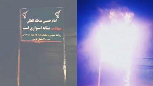 Iran MEK activity 8