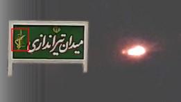 Iran MEK activity 9