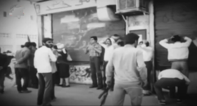 MEK's uprising in September 27, 1981 - The Bassiji and IRGC plain cloth, arresting a group of MEK supporters during a large protest in Tehran and other major cities.