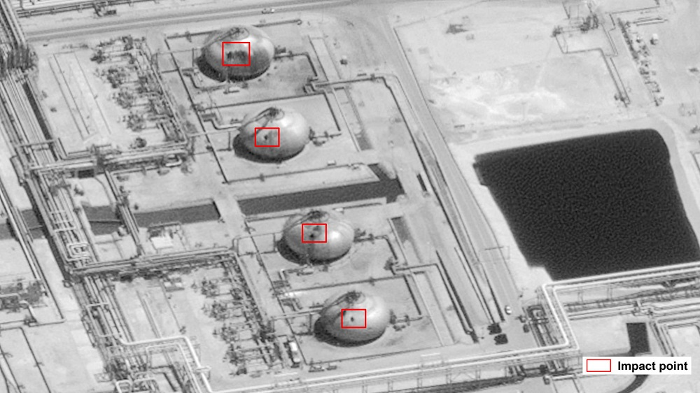 Saudi Aramco Oil Facilities which was attacked by Iranian regime's missiles and drones on September 13