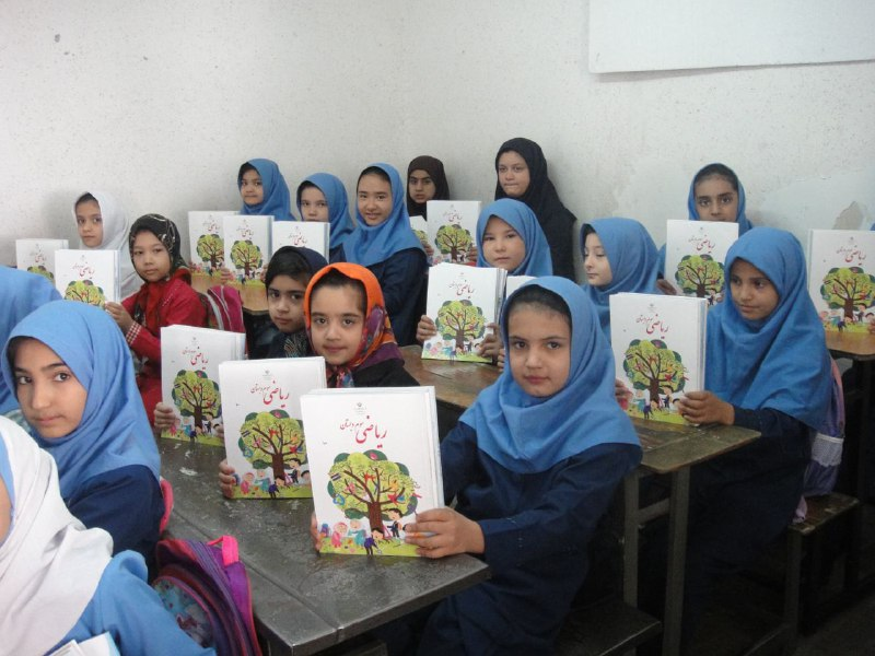 Students at a girl school in Mashhad on the opening day of schools (File Photo)