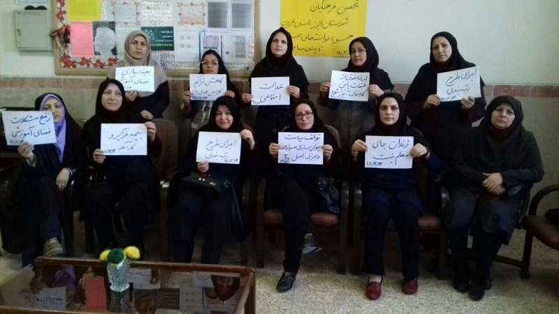 """File photo: Teachers protesting their rights and asking for the release of their colleagues from prison. """" Teachers should not be behind bar"""""""