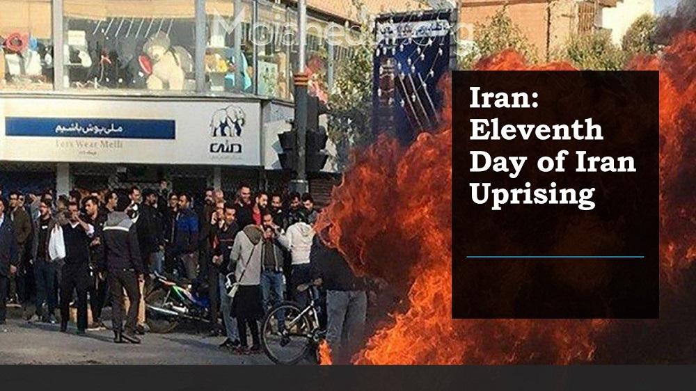 Iran: Eleventh Day of Iran Uprising