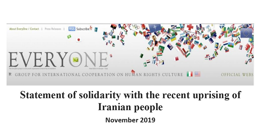 Everyone Group: Statement of Solidarity With the Recent Uprising of Iranian People -November 2019
