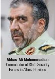 Abbas-Ali Mohammadian Commander of State Security Forces in Alborz Province