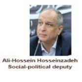 Ali Hossein-Hosseinzadeh social political deputy