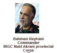 Bahman Reyhani Commander IRGC Nabi Akram provincial corp