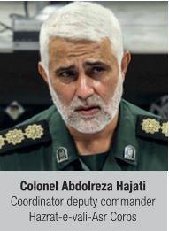 Colonel Abdolreza Hajati Coordinator deputy commander Hazrat-e-vali-Asr Corps
