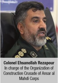 Colonel Ehsanollah Rezapour In charge of the Organization of Construction Crusade of Ansar al Mahdi Corps
