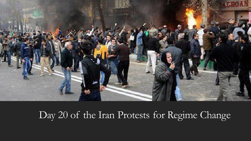 scene of a protests during the recent uprising in Iran