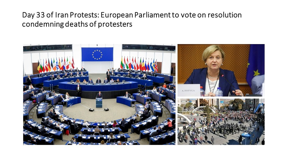Day 33 of Iran Protests: European Parliament to Vote on Resolution Condemning Deaths of Protesters