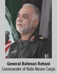 General Bahman Rohani Commander of Nabi Akram Corps