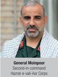 General Moinpoor Second-in-command Hazrat-e-vali-Asr Corps