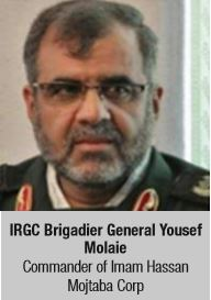 IRGC Brigadier General Yousef Molaie Commander of Imam Hassan Mojtaba Corp