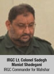 IRGC Commander for Mahshar