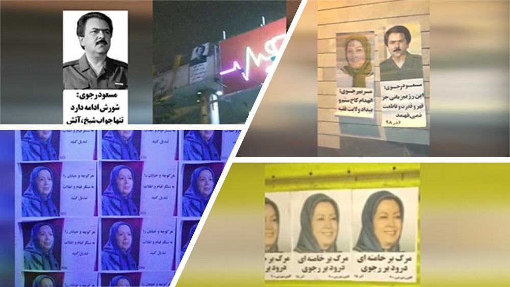 Iran: Pictures and Messages of Resistance's Leadership in Tehran, Other Cities