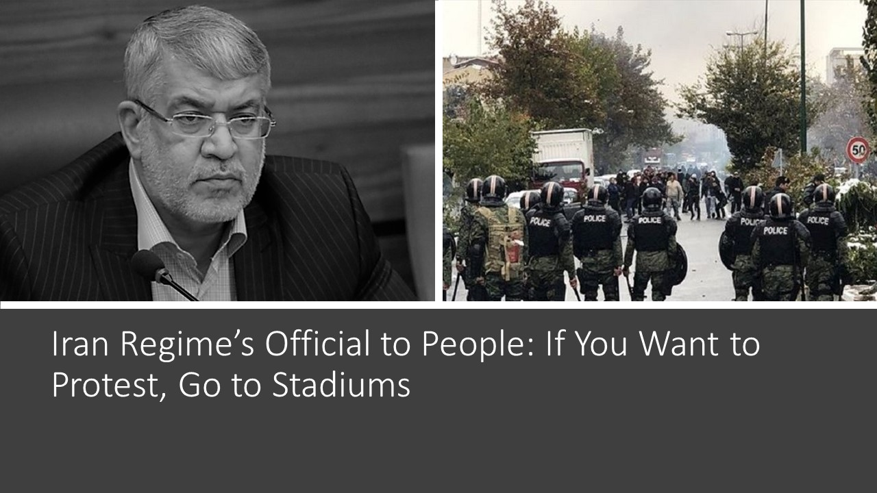 Iran Regime's Official to People: If You Want to Protest, Go to Stadiums