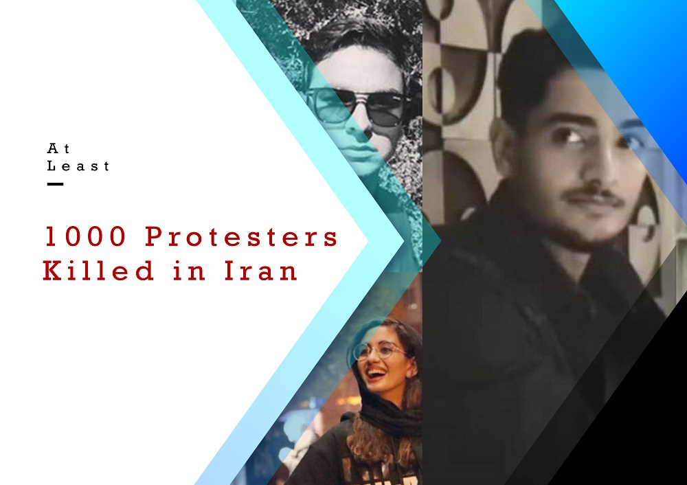 Names of 32 More Martyrs of the Iranian People's Uprising Released