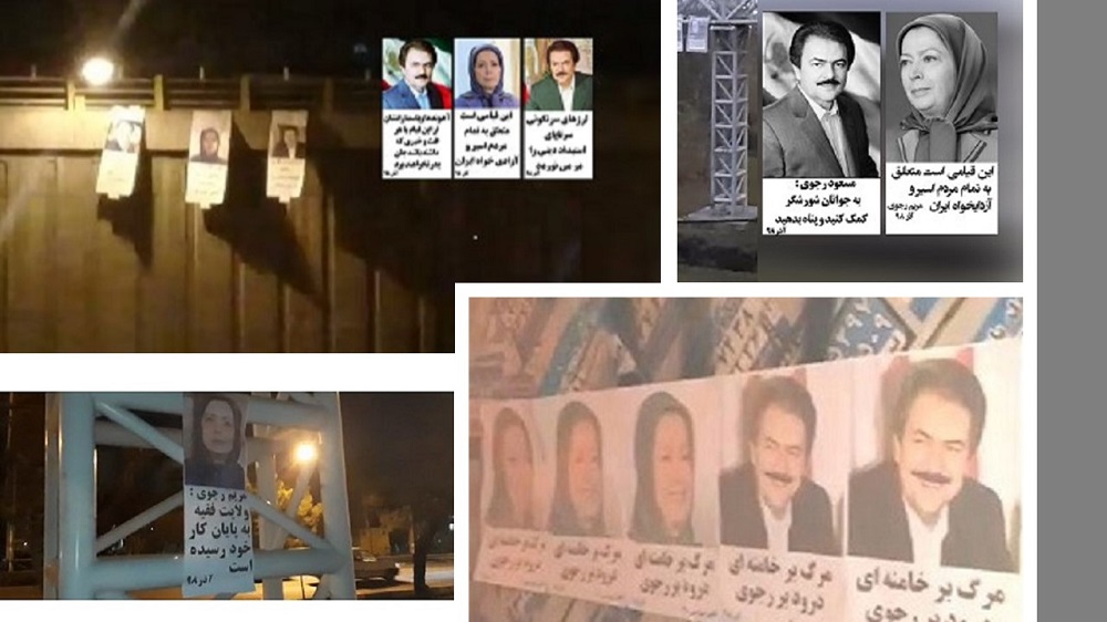Messages, Pictures of Resistance's Leadership in Tehran, Other Cities