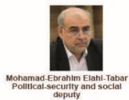Mohammad-Ebrahim Elahi-Tabar Political-security and social deputy