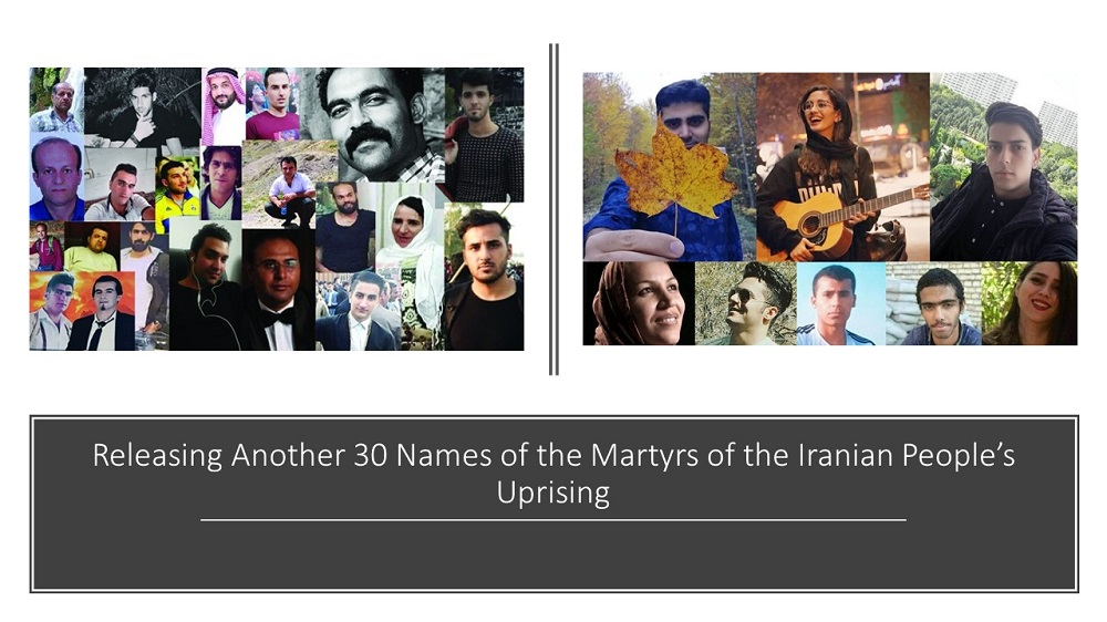 Releasing Another 30 Names of the Martyrs of the Iranian People's Uprising