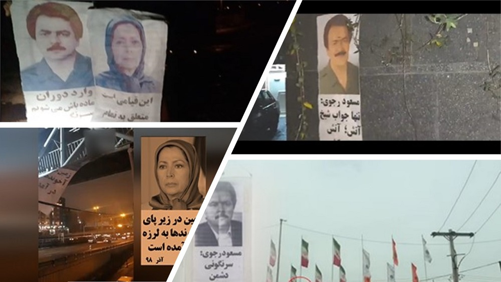 Messages by the Resistance's Leadership in Tehran, Other Cities: