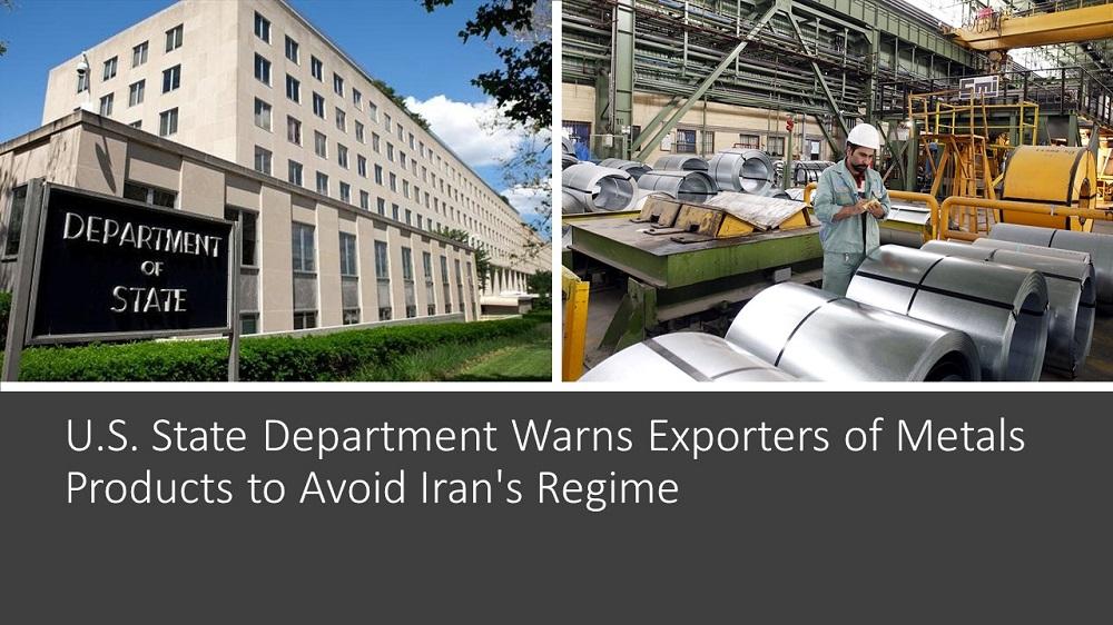 U.S. State Department Iran's steel industry