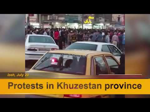 Protests in Khuzestan province and Izeh in Iran continue for 8th day despite the internet blackout