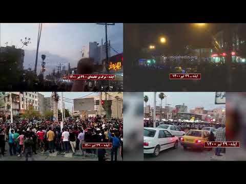 Compilation—Demonstrations & protests in Iran's southwest provinces over severe water shortages