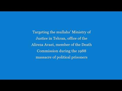 """Defiant youth target Iranian regime's Ministry of """"Justice"""" - March 13, 2020"""
